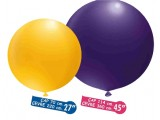 """45"""" Jumbo Balon"""