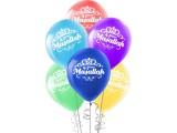 Maşallah Karışık Balon