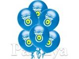 Nazar Boncuklu Mavi Balon