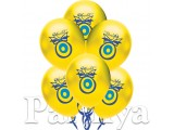 Nazar Boncuklu Sarı Balon